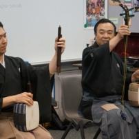 shamisen 2