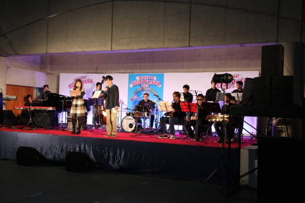 The Jazz Band performing at Tama University