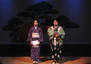 n-kyogen-3806 copy