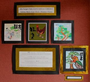 Kyogen display 1