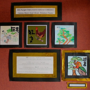 Kyogen display 1