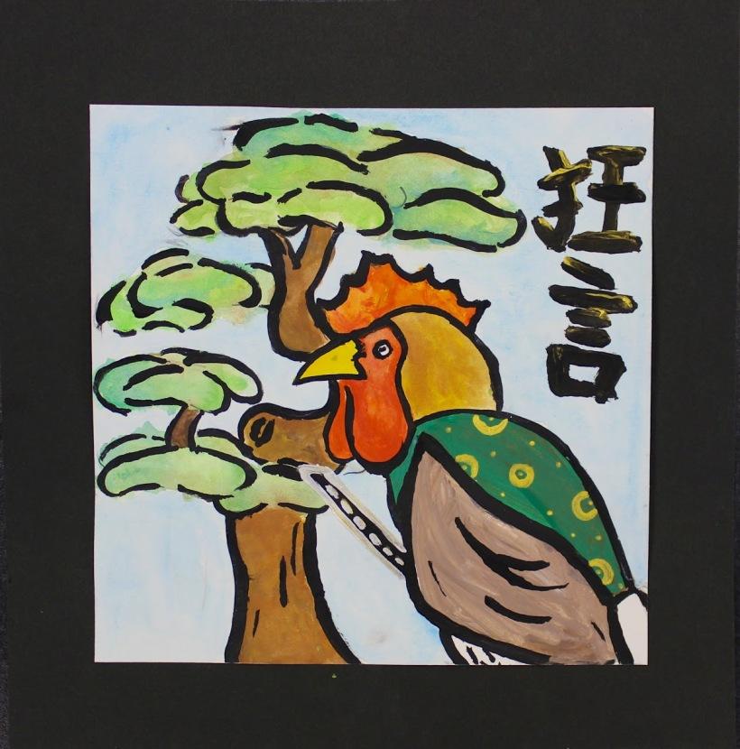 Monet Fukawa's winning design