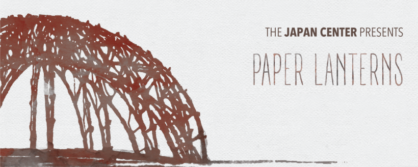 1617_jc_paperlanters-web-banner